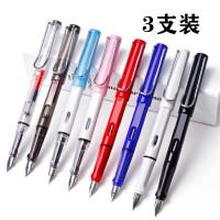 【3支包邮】钢笔学生专用小学生钢笔可换墨囊黑色钢笔男女