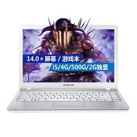 三星(SAMSUNG)500R4K-X03 14英寸 I5-5200 4G 500G 2G W10 象牙白