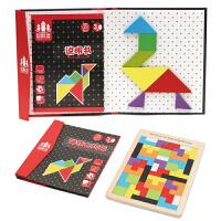 儿童现代小学生智力七巧板拼图磁性大号男女孩益智一年级教学玩具