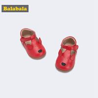 巴拉巴拉童鞋女童单鞋公主鞋女宝宝新款秋季可爱儿童皮鞋萌趣