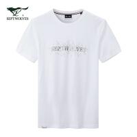 七匹狼T恤男2020夏季新款青年百搭潮流男士纯棉短袖圆领体恤男装