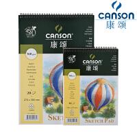法国CANSON康颂素描本 160g 速写本 素描画簿 8K 27x39cm 20张