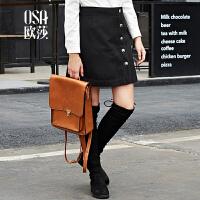 欧莎女装冬装新款 纯色简约暗扣短款半身裙D51003