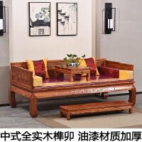 罗汉床实木卯榫仿古家具新中式简约南榆木客厅卧室沙发垫床榻