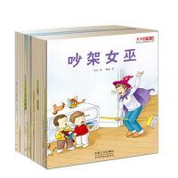 【旧书二手书85成新】天天游戏力(第1、2合辑,全18册)/李岩