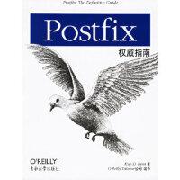 【新书店正版】Postfix权威指南(美)登特(Dent,D.K.) ,O'Reilly Taiwan公司东南大学出版