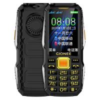 金立X6G 老人手机三防移动电信老年机 电霸户外备用超长待机