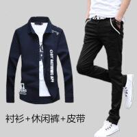 春秋季韩版长袖衬衫男士牛仔长裤子一套装潮流上衣休闲衬衣服外套