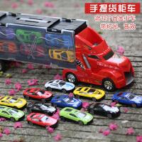 宝宝仿真小汽车模型货柜车儿童合金玩具车套装超大卡车男孩3-6岁