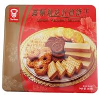 【包邮】嘉顿(Garden)精选什锦饼干 380g 铁盒装 新年年货饼干