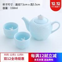 月兔来了 可爱蕾丝兔子色釉陶瓷茶具套装 整套下午茶花茶壶带托盘