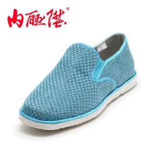 内联升 布鞋 男鞋 手工千层底 炫彩边布鞋 老北京布鞋 8112A