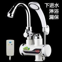 快速加热速热电热水器淋浴洗澡小厨宝电热水龙头 即热式厨房