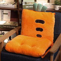 君别连体沙发抱枕坐垫加厚靠垫一体凳子屁股垫办公室电脑椅子垫子学生