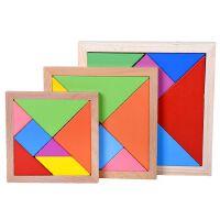 木质七巧板智力拼图俄罗斯方块3-6岁智力玩具一年级小学生用教具