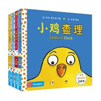 小鸡查理系列(共4册)小鸡查理学习飞/小鸡查理去上学/小鸡查理/小鸡查理发现一颗蛋 麦克米伦世纪