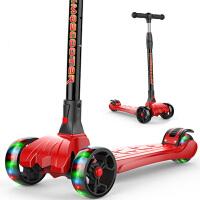 炫梦奇儿童滑板车3-6岁-12岁四轮小孩折叠闪光滑滑车宝宝踏板车 三两轮摇摆滑轮车幼儿脚踏车 中国红