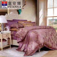 富安娜家纺 双丝提花床品四件套床上用品4件套大马士革的晨曦