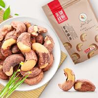 【亲别找啦_腰果150g/罐】原味 特产干果 坚果炒货 休闲零食 紫衣腰果仁
