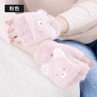 手套女冬韩版加厚保暖半指可爱卡通加绒学生秋冬天软妹冬季潮手套