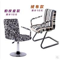 电脑椅 家用办公椅 时尚简约转椅 升降靠背椅子弓形电脑椅 钢制脚