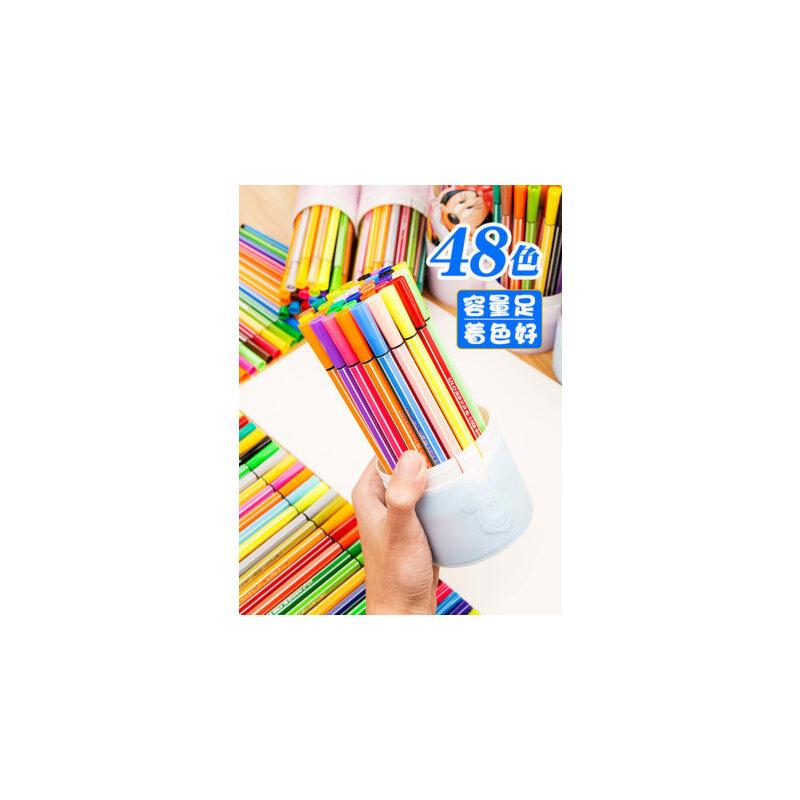 水彩笔套装无毒可水洗彩色笔初学者手绘绘画画笔安全儿童幼儿园小学生用宝宝涂鸦颜色12色24色36色48色 可水洗