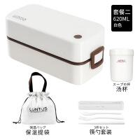 【家装节 夏季狂欢】日本饭盒日式便当盒 双层分格微波炉加热健身餐盒套装上班族 热卖套装(推荐)