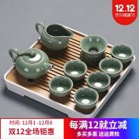 清新小茶具套装家用简约现代功夫茶具干泡盘日式储水茶台茶海整套