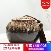 陶瓷�F�^音半斤�b密封存茶罐中�防潮�G茶普洱茶�~罐子