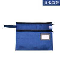 学生帆布拉链袋B4蓝色文件袋文件包 办公用品