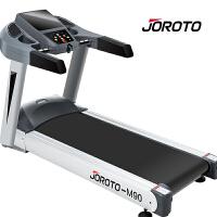 美国JOROTO捷瑞特 M90高端家用静音可折叠跑步机