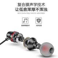 耳机学生带线控入耳式苹果小米通用有线游戏降噪运动音质usb接口