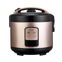 康佳(KONKA)迷你电饭煲小电饭锅 5L容量微压烹饪机械式简易操作 KRC-50JX31