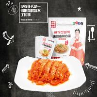 【包邮】金刚山 韩国泡菜 韩式炒卷心菜 麻辣口味 袋装 80g*5袋