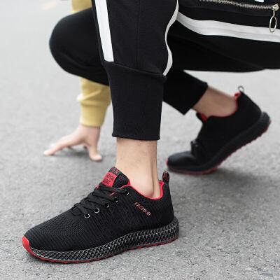 男鞋时尚运动鞋男士网鞋黑色休闲鞋子网面透气跑步鞋学生鞋 品质保证 售后无忧 支持礼品卡付款