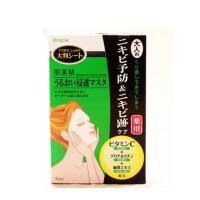 日本原装正品 Kracie肌美精3D面膜 玻尿酸补水保湿 祛痘精华