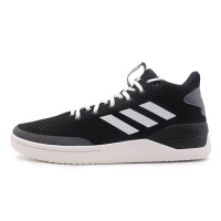 adidas/阿迪达斯男鞋新款高帮耐磨透气休闲运动板鞋B44833