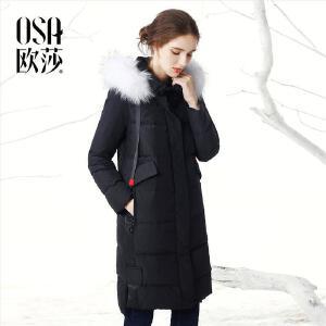 OSA欧莎2017冬季新品白鸭绒 保暖舒适 羽绒服S117D20006