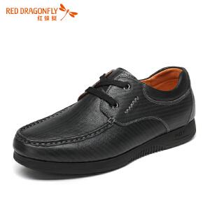 红蜻蜓男鞋 春秋新款正品系带减震无胶鞋男士休闲鞋商务皮鞋