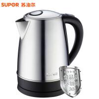 苏泊尔(SUPOR)电热水壶 电水壶烧水壶1.7L大容量304食品级不锈钢 SWF17K2-180