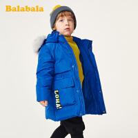 巴拉巴拉男童羽绒服童装秋冬2019新款宝宝中长款加厚保暖外套毛领