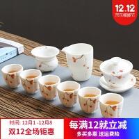 玉石茶具套装 德化白瓷手绘功夫茶具套装家用人蓝山水玉瓷盖碗陶瓷茶杯壶 110入手绘红梅花茶具 10件