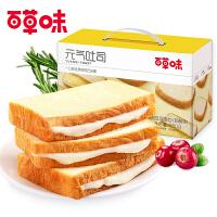 【百草味-夹心吐司面包850g】营养早餐切片夹心手撕面包零食整箱