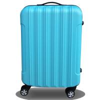 拉杆箱万向轮登机密码皮箱大小行李箱旅行箱包男女款20寸24寸