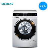 SIEMENS/西门子 WM14U5C00W 洗衣机滚筒9公斤全自动家用变频