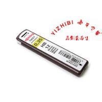 京潮港rotring 红环自动铅芯 德国产 0.35