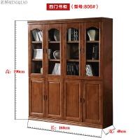 送装实木书柜2门3门自由组合带锁玻璃门书橱橡木组装书架 1-1.2米宽