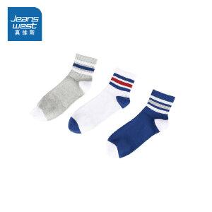 [尾品汇:35.9元,17日10点-22日10点]一包3双真维斯男装 2018冬装新款 男装条纹短袜