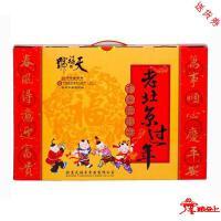 送货券-天福号--老北京过年熟食礼盒1.55kg-电子券-礼券-礼卡