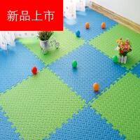 踏踏米地垫儿童防摔垫拼接式卧室拼图爬行海绵铺地板泡沫垫子加厚定制 +绿色